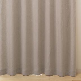 無印良品のカーテン